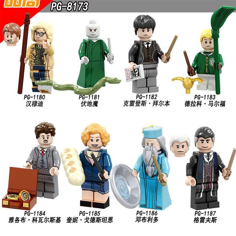 PG8173 Single Sale Bricks Series Movie Harry Bricks Fantastic Beasts Credence Building Blocks For Children Gift Toys
