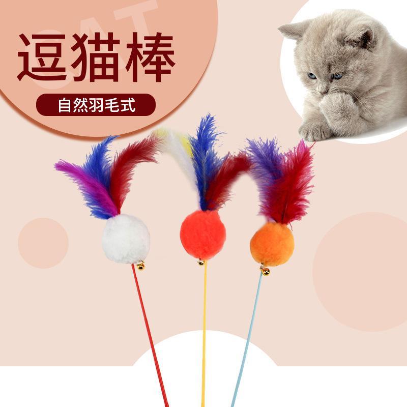 Prodotti per gatti di Hateli Prodotti relativi a Plastica Pennello Lunga Pennello a sfera Piuma di colore Play con gatto asta 45 cm
