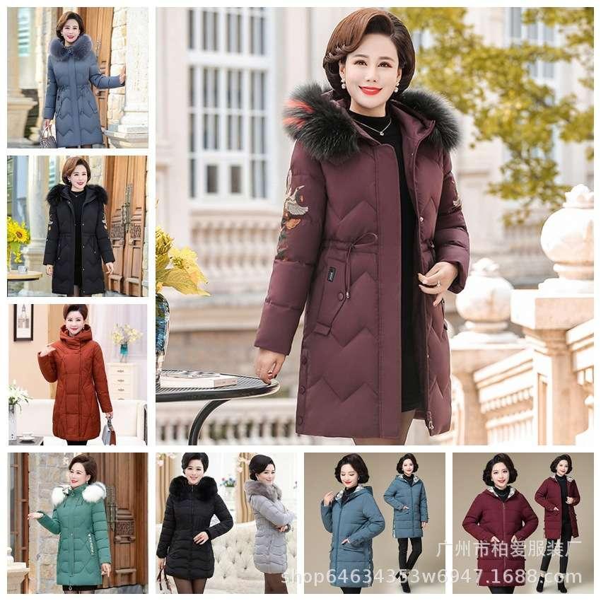 Inverno 2020 Nuova Madre's Medy-Aged Ender Abbigliamento in cotone imbottito in cotone, cappotto medio e lungo