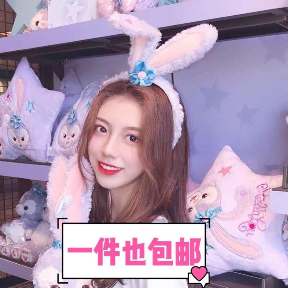 Super большой балет кролик ушной звездочный парк обручений HELU