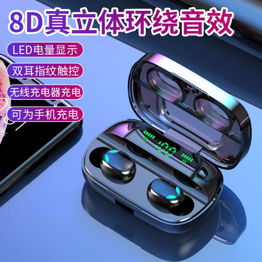 Yeni Stereo Binaural Earplug Touch Winels 5.0 Bluetooth Kulaklık