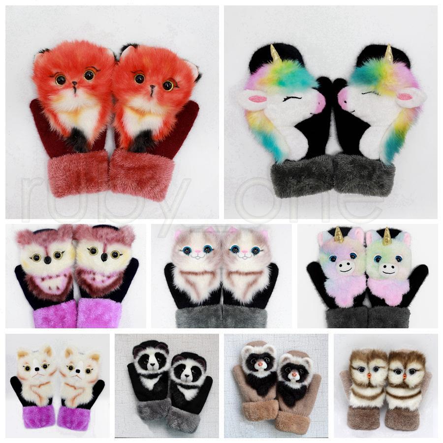 Multicolor Girls Cartoon Winterhandschuhe Ausgewählte Tiere Katze Hund Panda Warme Outdoor-Handschuhe Kinder Niedliche Handschuhe Party Favor Supplies Rra3834