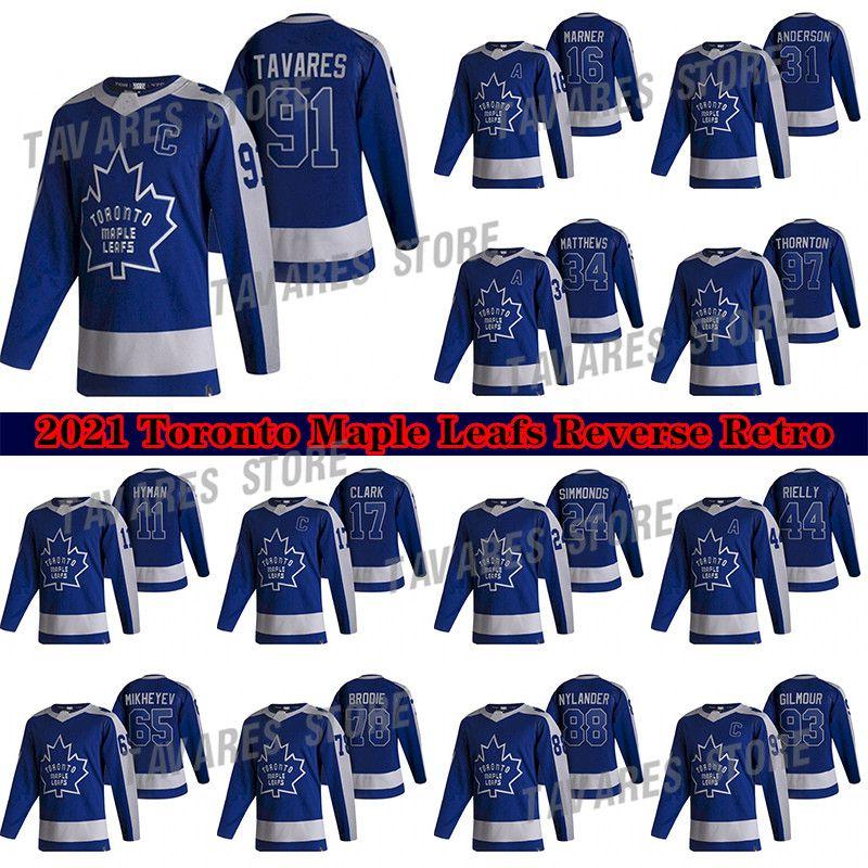 토론토 메이플 leafs 저지 2020-21 리버스 레트로 91 John Tavares 34 오스톤 매튜 16 Mitchell Marner 97 Joe Thornton Hockey Jerseys