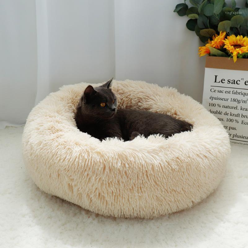 Pet Dog Bed Теплый флис круглые собаки питомник домик длинные плюшевые зимние домашние животные кровати для средних больших собак кошек мягкий диван подушка Cats1