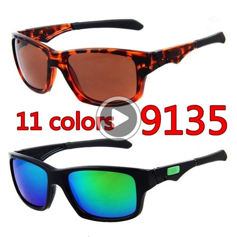 Nueva marca deportiva Gafas de sol Hombres Dormir Mujeres Gafas Sin Gafas de sol Outdoor 9135 Caja Gafas Montar Moda Gnugu