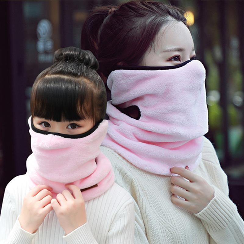 Winddicht warm Herbst und verdickter Damenschal Reiten staubdichter Earschutzhals Zwei-in-One-Kindermasken-Winter