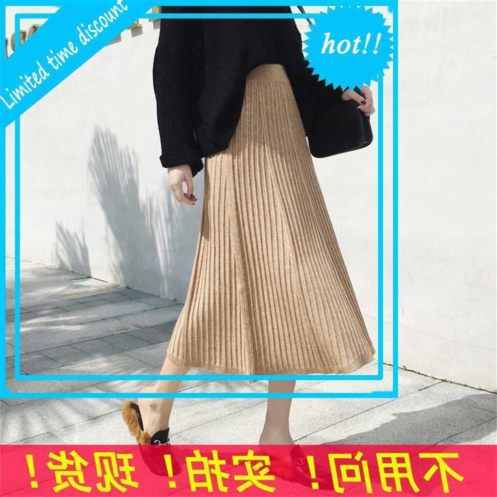 Осенью и зима 2019 вязаная высокая талия плиссированные женские шерстяные шерстяные длины зонтики юбка 9242