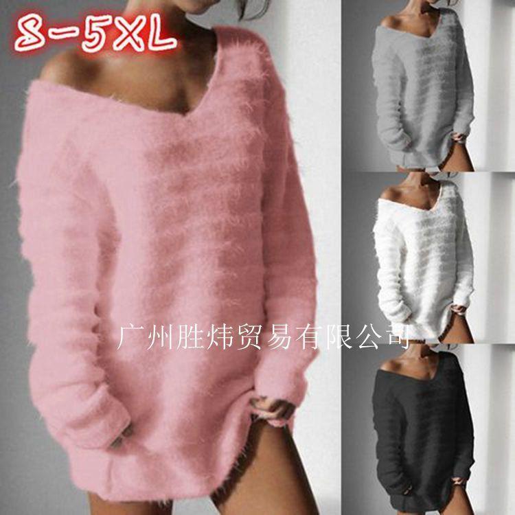 Moda de otoño e invierno ropa de punto de mujer color sólido de manga larga suéter de punto
