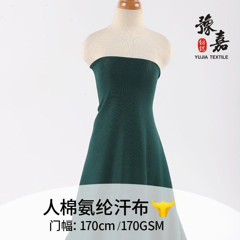 Rayon spandex jersey elastic sweater underwear T-shirt yoga soft clothing knitted undershirt fabric