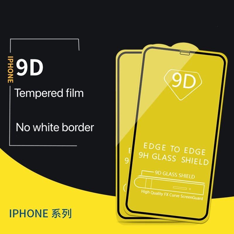 Protector de pantalla de teléfono móvil Aplicar a Apple 12 Pro Enfundido 9D Full HD Film iPhone X XR XS MAX 7 8 11 Anti-Scratch