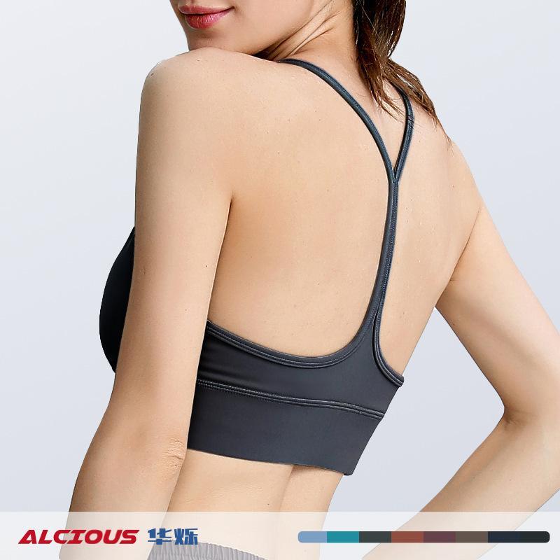 Лулу высокой интенсивности спортивных бюстгальтерских бюстгальтеров Ударосодержащиеся Смешанные строп типа Y назад йога фитнес белье