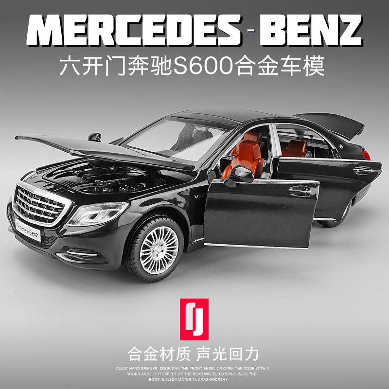 Mercedes Benz Maybach S600 extended model simulation alloy toy car collection accessories boy