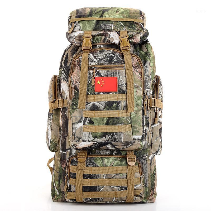 Многофункциональные водонепроницаемые мужчины и женщины камуфляж большой емкости Открытый альпинизм Backpack60L + 10L1