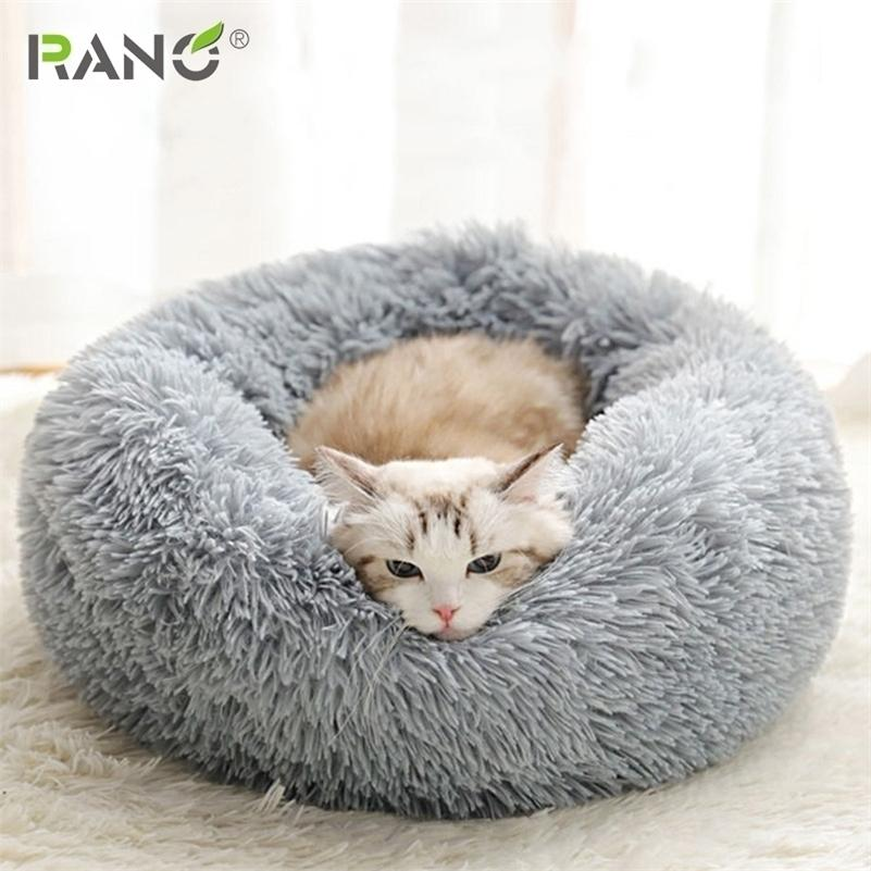 RANO Kennel Super Soft Fluffy Long Plush Dounts Beds Calming Bed Pet use for Large Dog / Cat House 201124