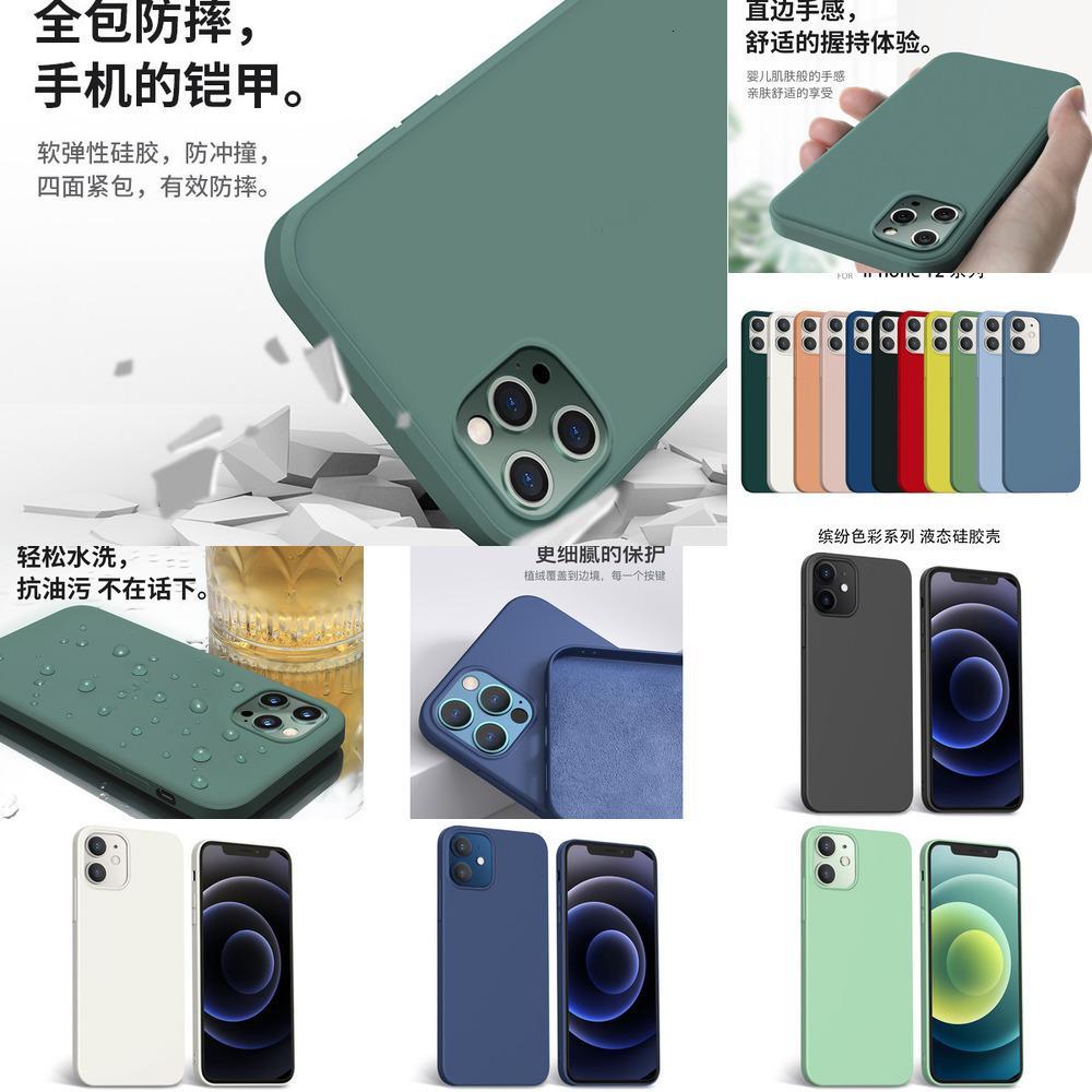 Гель для мобильных телефонов, корпус AP, 12 подходит четыре для жидких сторон, защитный PLE 11, Huawei, SAM SENG SILICA CHACKE DGHQA