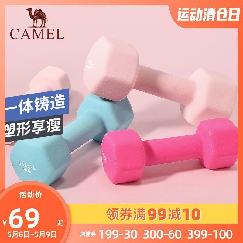 Sport Dumbbell Girl's Fitness Attrezzature per il fitness Beginners yoga braccio esercizio braccio piccolo domestico Dumbbell uomo