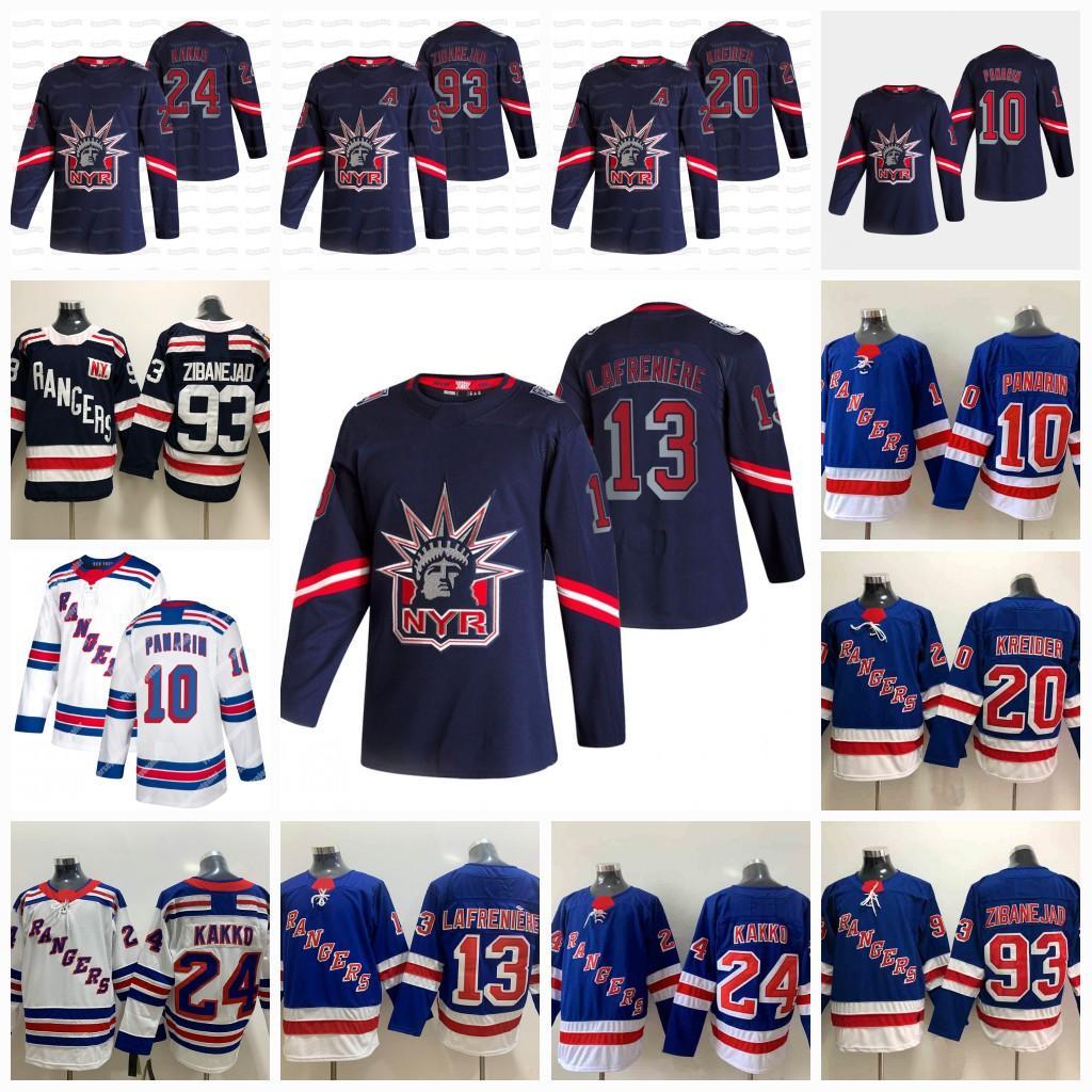 13 Alexis Lafreniere New York Rangers 2021 Reverse Retro Kaapo Kakko Artemi Panarin Mika Zibanejad Wayne Gretzky Messier Jersey в наличии