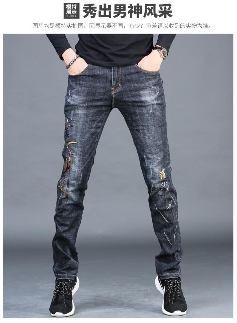 Jeans pour homme K12196 mode 2021 piste de luxe de style de style européen de design