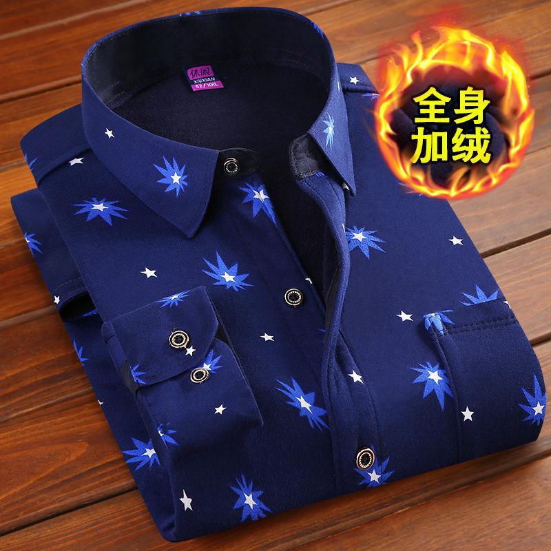 [Yüksek kaliteli gömlek] sonbahar ve kış c1211 erkekler için sıcak gömlek
