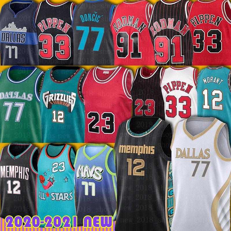 23 MJ Jersey 77 Luka 12 JA Morant Doncic Basketball 33 Scottie Pippen Dennis Rodman Dirk Kristaps Nowitzki Porzingis Jerseys Dalla Jackson