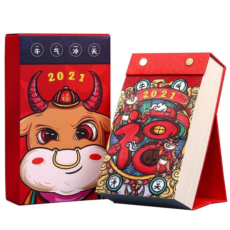 20201205 Calendário 2021 Tabletop criativo ornamentos calendário de calendário