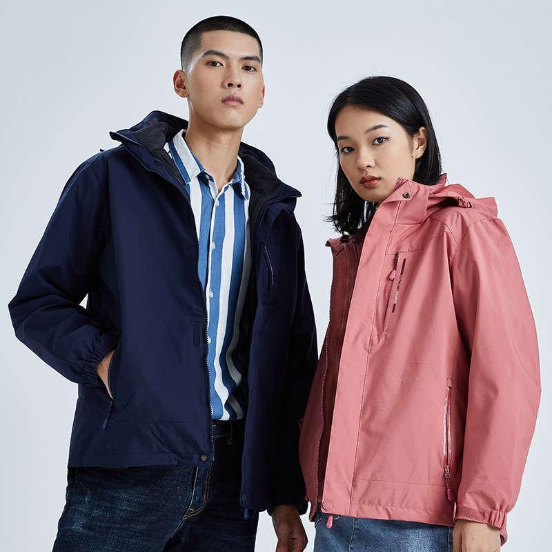 Stormsuit Women's Down Liner Abbigliamento da esterno Versione coreana Alpinerismo Tre in un cappotto staccabile Chaopai Ski Tuta maschio
