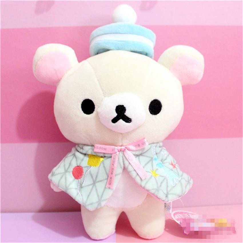 Japonés Baby Bears Relleno Pollo Animales Rilakkuma Kawaii Peluche Relleno Toys Toys Doll Gifts para niños Amarillo Oxudn