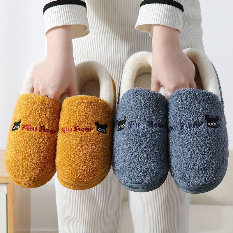 Женщины мода обувь полоса корнеров крытый осень и зима теплые горки женщины плюшевые хлопковые тапочки бытовые противоскользящие слайды J1205