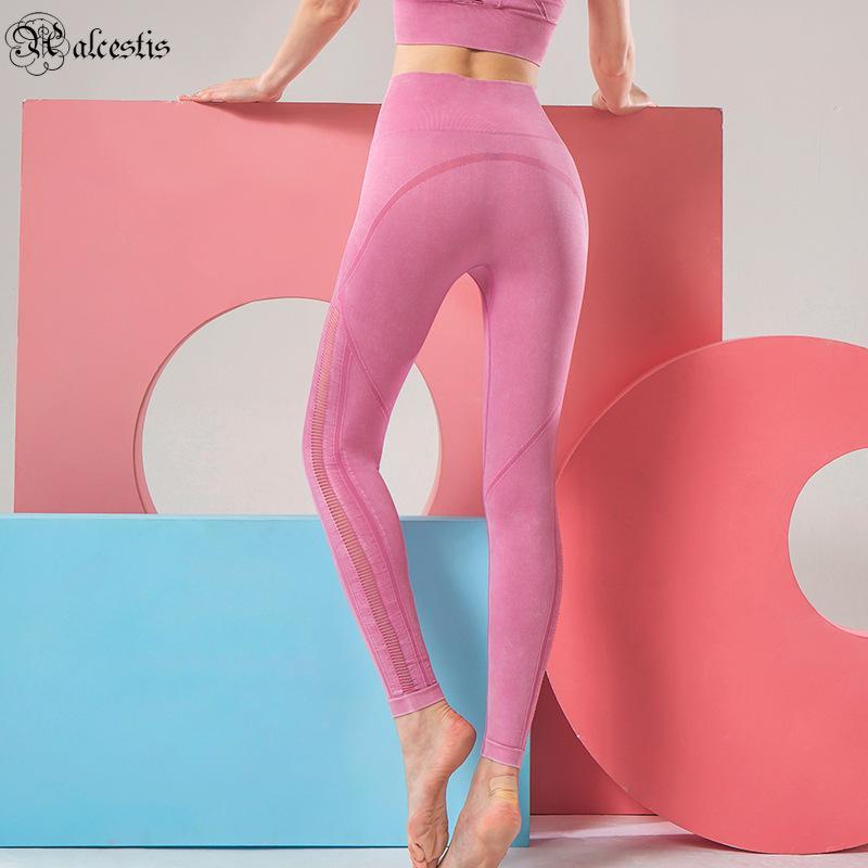 2021 бесшовные брюки йоги высокой талией хип-поднятие спортивные колготки фитнес йога одежда девять точечных леггинсов