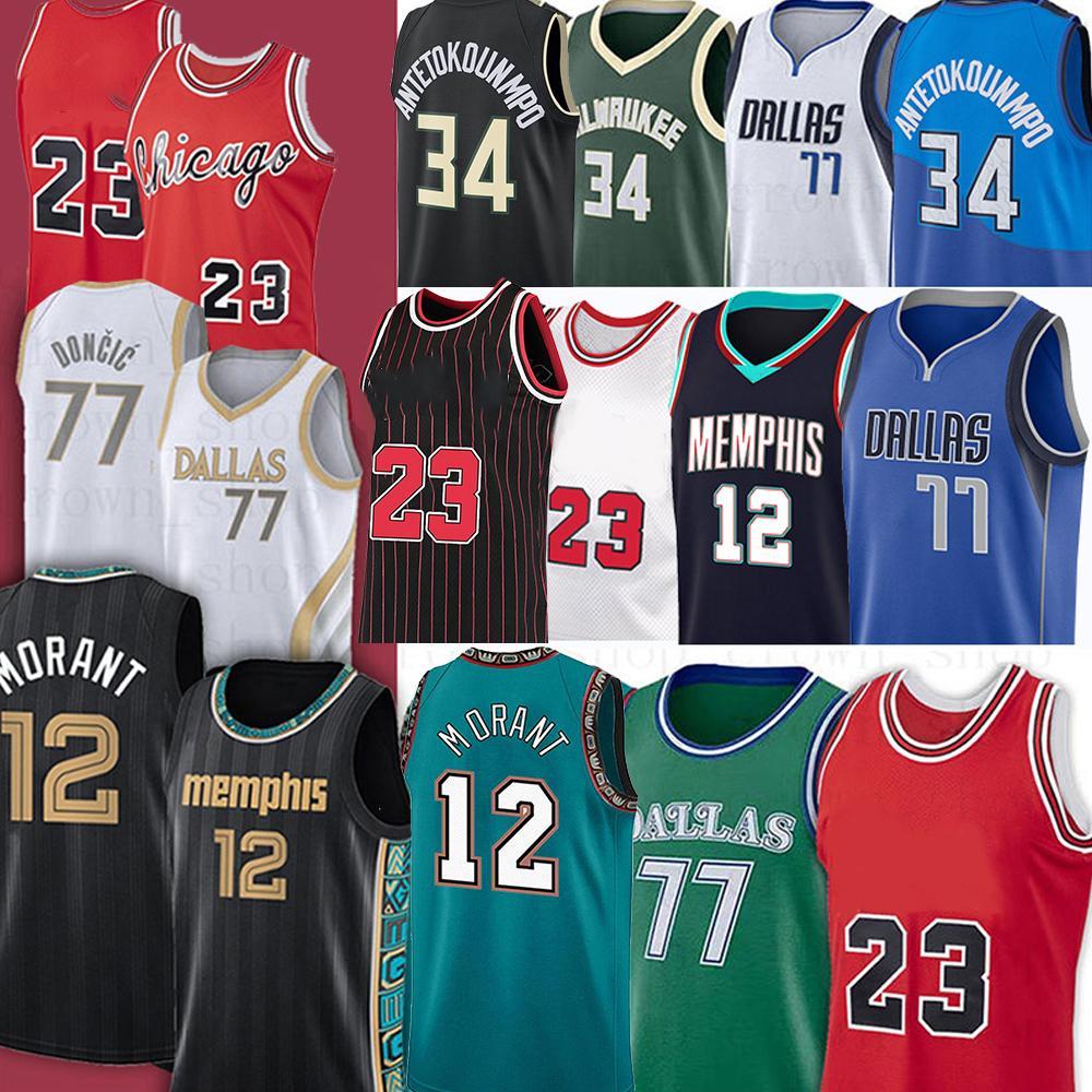 NCAA 2021 Doncic 12 JA مورانت 34 جيانيس 77 لوكا 23 MJ antetokounmpo جيرسي NCAA الرجال مدينة كرة السلة الفانيلة