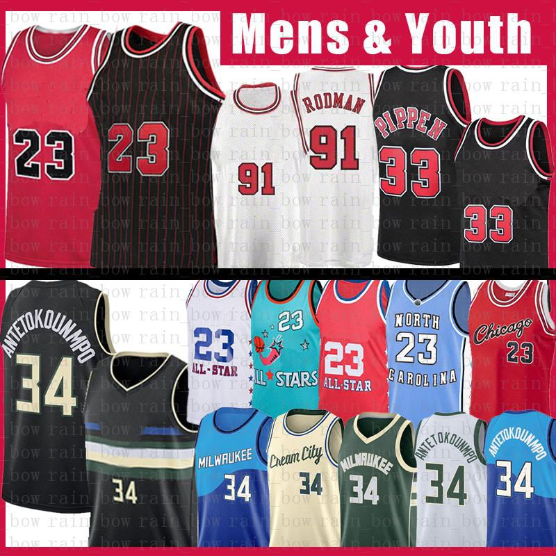 Giannis 34 23 Antetokounmpo Scottie 33 Pappen كرة السلة جيرسي رجل أطفال الشباب الرجعية شبكة 34 راي دينيس 91 رودمان ألين أسود أحمر