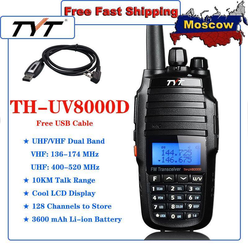 무전기 Tytie TYT TH-UV8000D 듀얼 밴드 VHF 136-174MHz UHF 400-520MHz 핸드 헬드 햄 라디오 FM 트랜시버 양방향