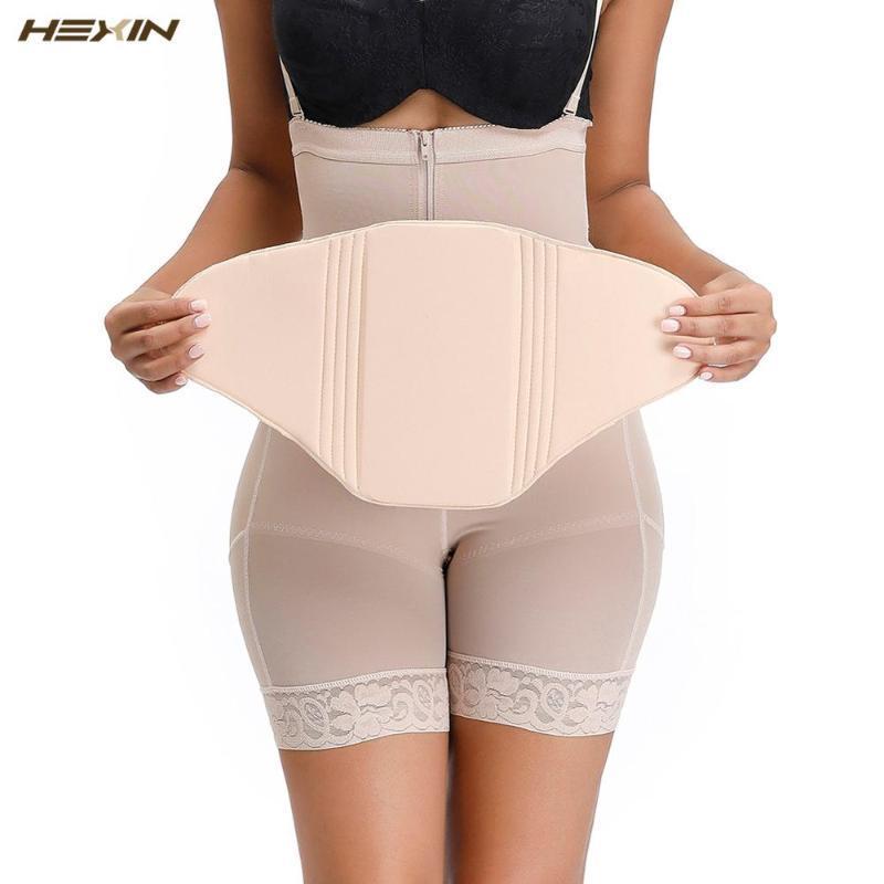 여성용 셰이퍼 Hexin Oppartum 회복 복구 복 회복 복부 보드 압축 Flattening Faja Post AB Liposuction Beige
