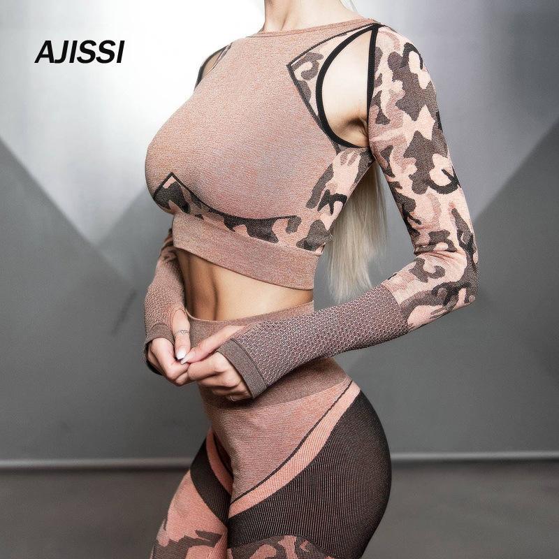 Sport fitness senza cuciture yoga set vestito camuffamento allenamento vestiti palestra per le donne leggings traspirante a maniche lunghe tuta yoga Z1125