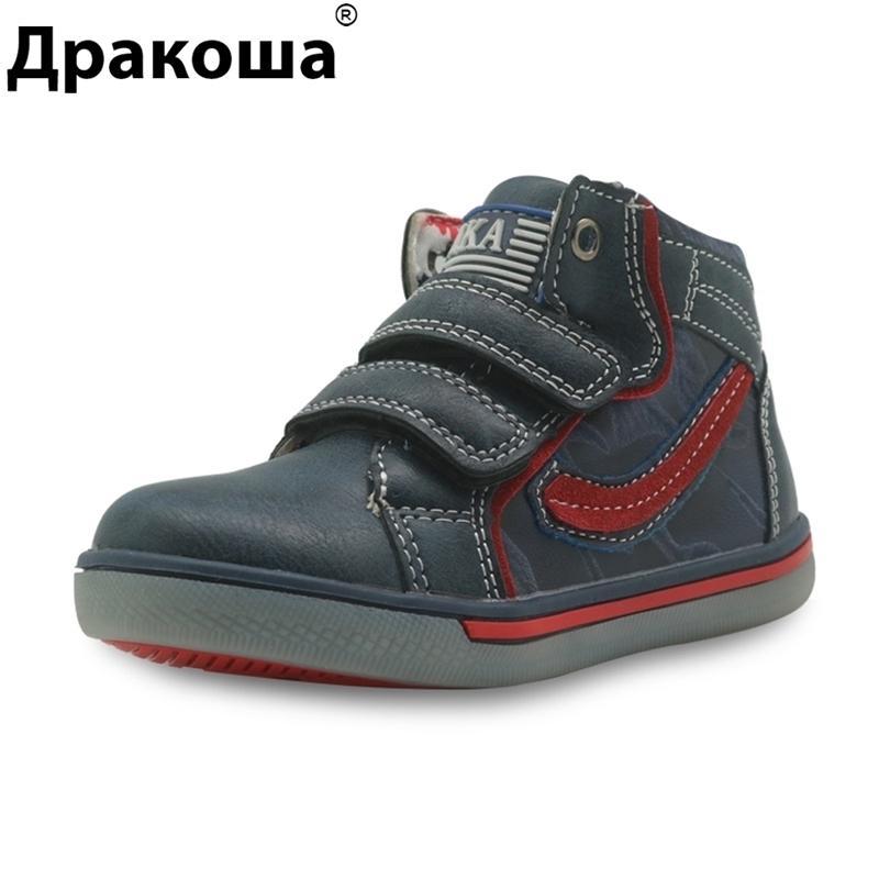 Apakowa Kids Shoes Boys Spring Automne Fashion Haut-Top Pu en cuir Bottes de sport en plein air Bottines confortables pour enfants EUR 21-26 201201