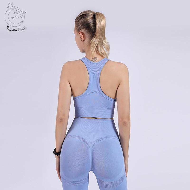 Yushuhua Senza soluzione di continuità Sport Abbigliamento Donna Gym Gym Abbigliamento Fitness Abbigliamento Femminile Sport Suit Elevato Legging Sport Bra Tracksuit Yoga Set