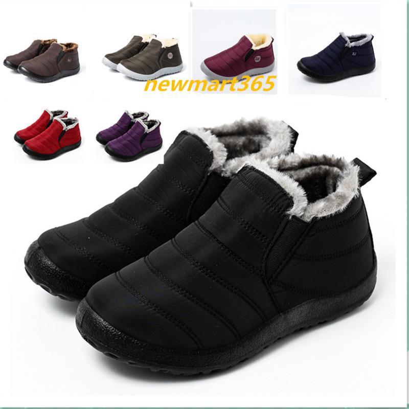 Männer und Frauen Stiefel Winter Warm Baumwolle Weiche Sohle Freizeitschuhe Handgemachte Schneeschuhe Halten Sie Warme Booties 2021 Neu