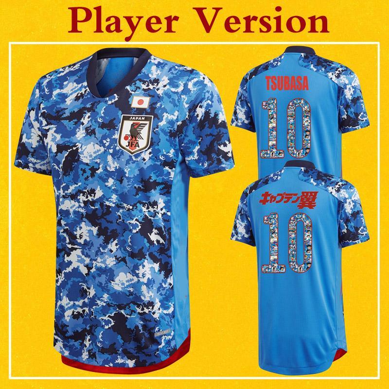 Versión del jugador Japón Jersey 2020 Fútbol Jersey Dibujos animados Tsubasa Número Número Atom Home Capitán Japonés Personalizado Camisa de Fútbol
