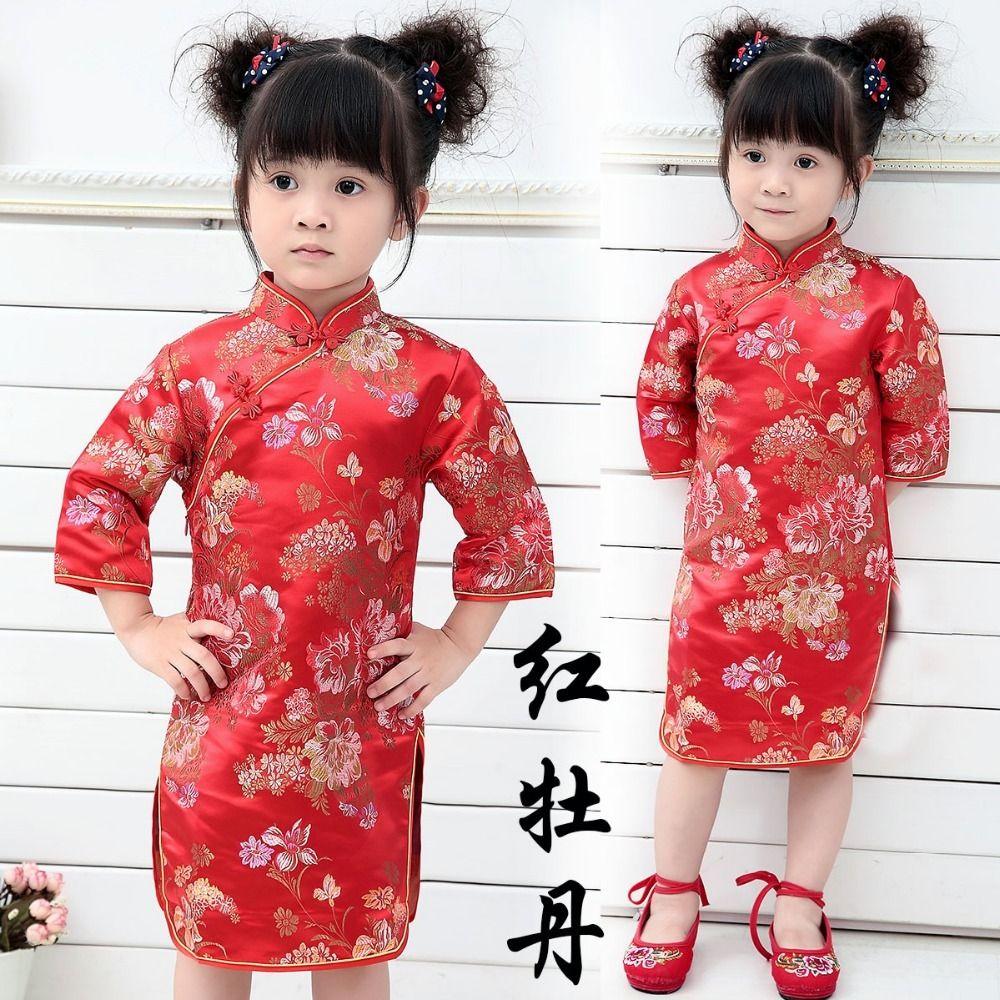 New Spring Cute Girls' Dresses Children Chinese chi-pao cheongsam New Year gift Kids Girl Party Clothes Costume Baby Girls Qipao F1130