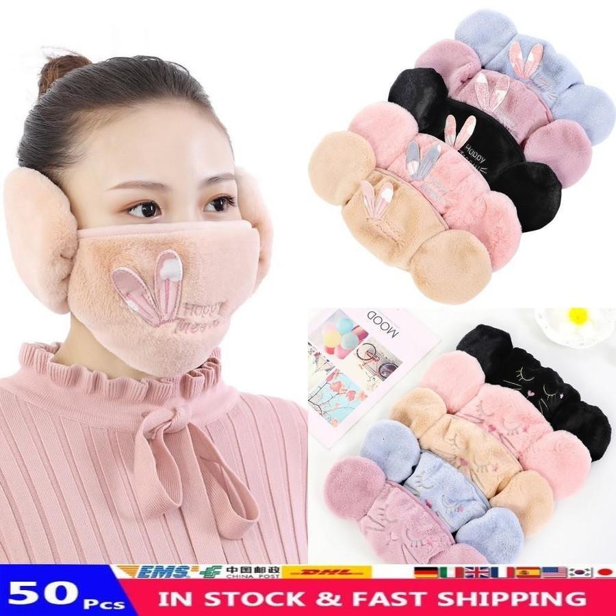 Stok, 2 in 1 Yüz Maskeleri Kulak Isıtıcı ABD Kış Noel Maskesi Toz Geçirmez Soğuk Sıcak Earmuff Maske Kadınlar için Koruyucu Maskeler FY9228