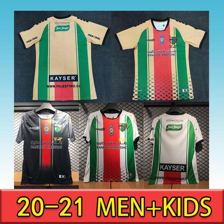 2020 Filistino Deportivo Futbol Formaları Şili Palestino Cutierrez Campos Rosende ORRES Away Futbol Gömlek S-2XL