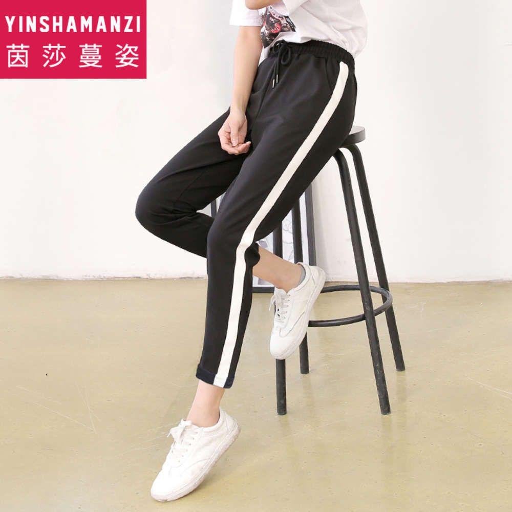 6Spring New Fashion Sportswear Students Donne indossare pantaloni Harem coreano ampio e sottile