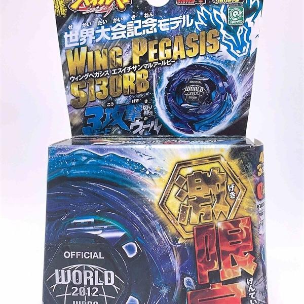 2020 Nuevo producto Envío gratis Takara Tomy Japón Beyblade WBBA LIMITADA 4D ALA PEGASIS S130RB PEGASUS AS JUGUETES DE DÍA DE NIÑOS Q1121