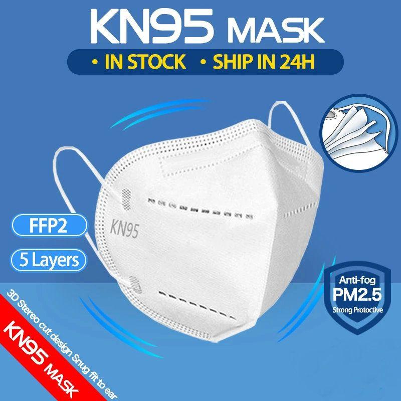 KN95 얼굴 마스크 FFP2 공장 공급 보호 95 % 필터 재사용 가능한 호흡 5 레이어 호흡기 디자이너 얼굴 마스크 성인 소매 패키지
