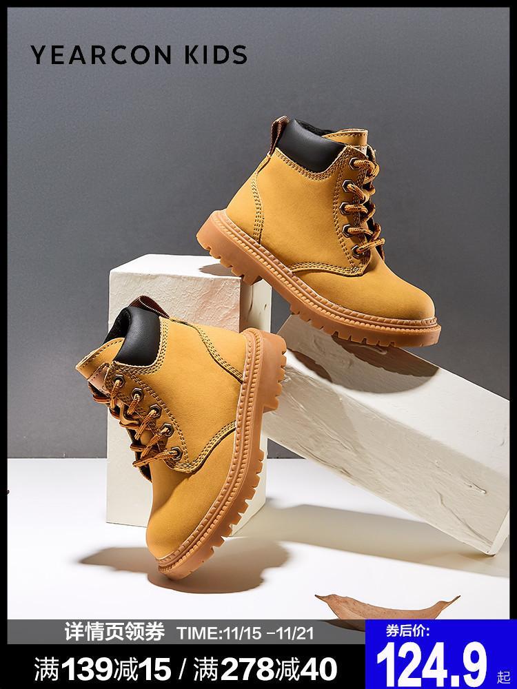 Zapatos Martin Yierkang de Martin YIVE nuevos Botas cortas de estilo de algodón estilo británico en otoño e invierno 2020