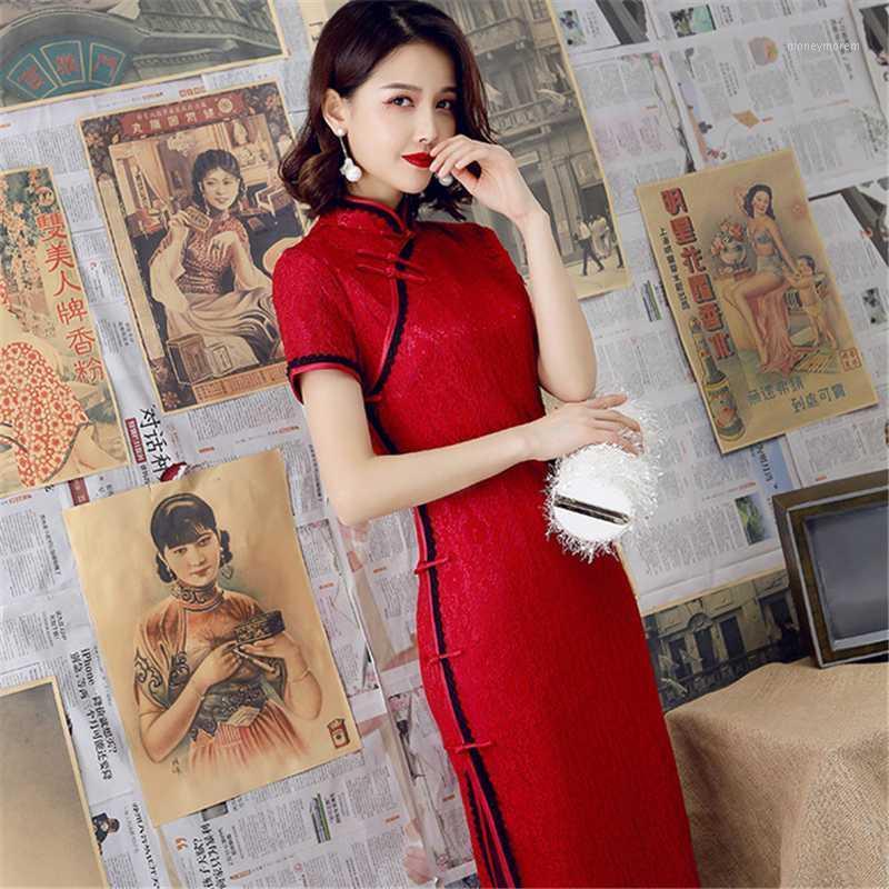 Etnik Giyim Stil Cheongsam Dantel Elbise Ince Retro Çin Düğün Gelin Kırmızı Seksi Moda Standı Yaka Hanfu1