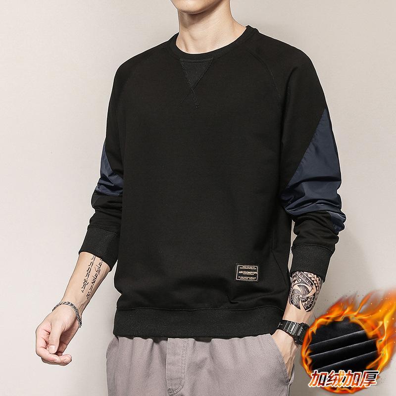 Kol Uzun T-shirt Sonbahar Eğilim En Yeni Erkek Giyim Peluş Kış 2020 Kazak Gömlek Botting KCHS