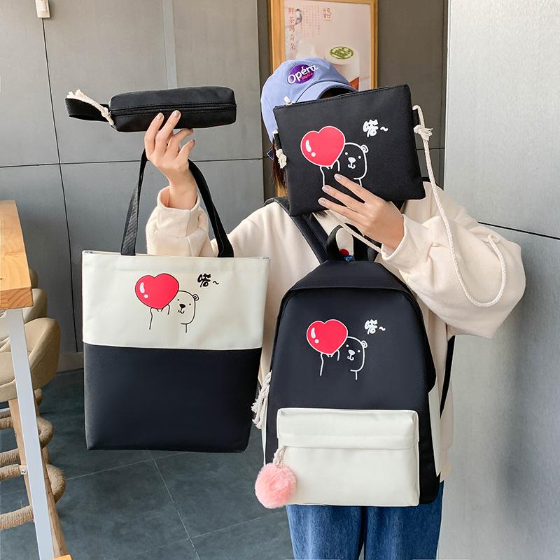 New Trend Female Korea Nylon Cute Backpack Teenager Girl Kids School Children Casual Shoulder Bags Women Q1113