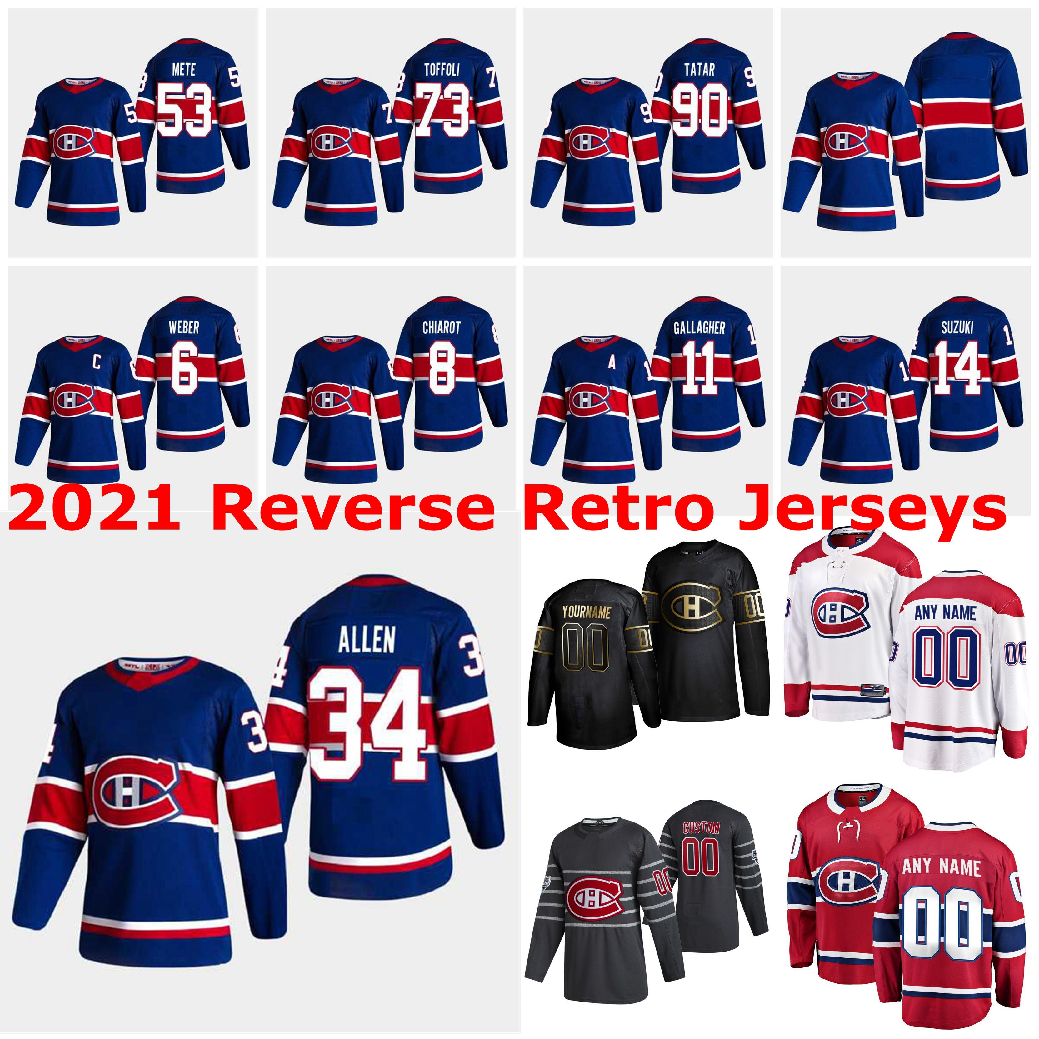 Montreal Canadiens 2021 Revestimento Retro Jerseys 41 Paul Byron Jersey 21 Nick Cousins 24 Phillip Danault 15 Jesperi Kotkaniemi Costume Costume