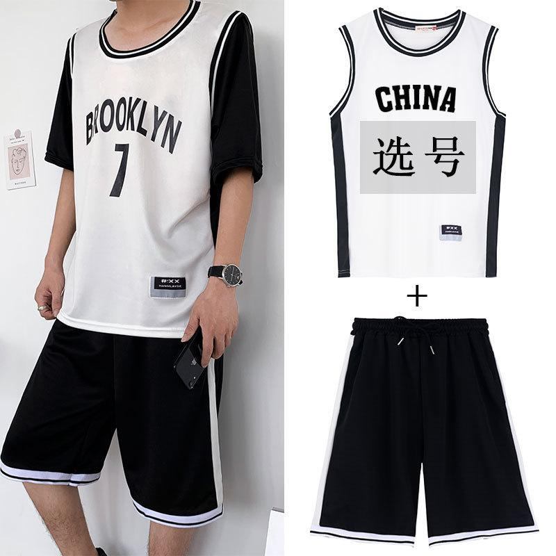 Basquetebol Terno Men's Casual Ball Wear Trend Versão Coreana Bonito 2020 New Summer Shorts Vest Moda Marca